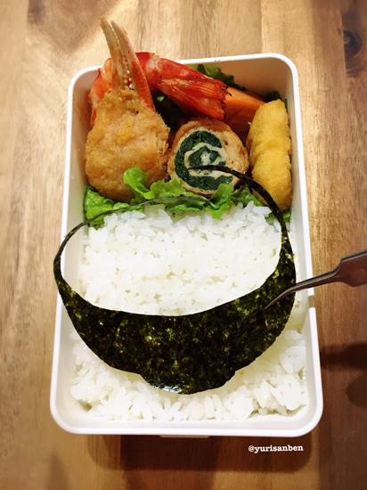 お雑煮デコ弁当4