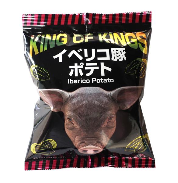 イベリコ豚ポテト