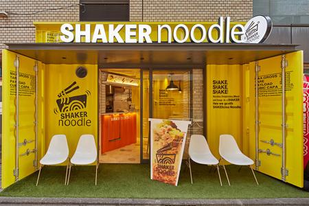 【SHAKER noodle】店舗外観
