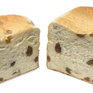 『マスカットレーズン味』の高級食パン
