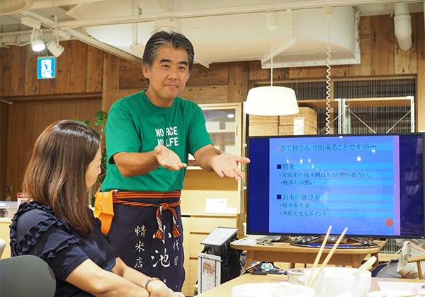 お米セミナーの画像