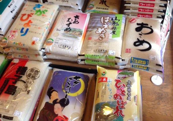 お米は生鮮食品