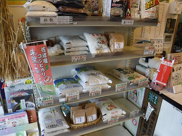 米袋を見ただけで分かる美味しいお米の見分け方