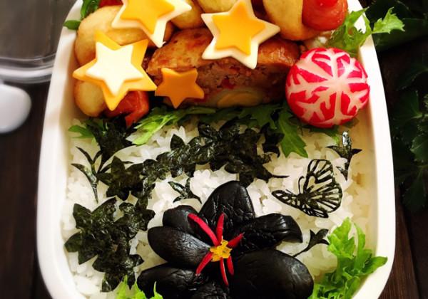 茄子の漬物のクリスマスローズ弁当