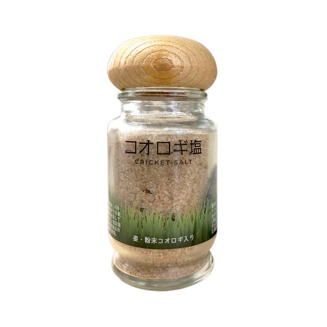 コオロギ塩