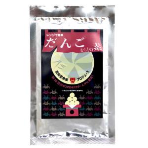 コオロギパウダー入りの団子粉「だんごむしの素」