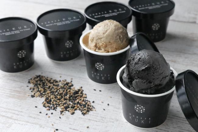 ごまアイス専門店GOMAYA KUKI 超濃厚セット