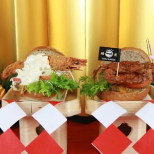 有頭海老と蟹を丸ごと使用した開運バーガー