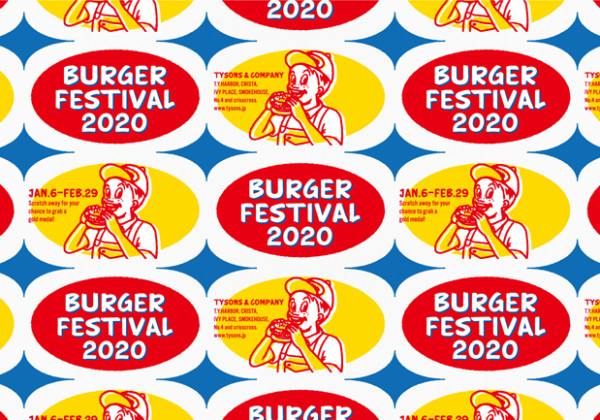 BURGER FESTIVAL 2020