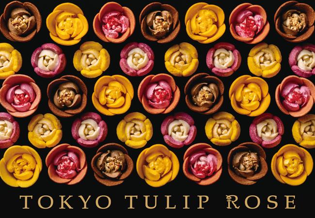 「TOKYOチューリップローズ」2020バレンタイン