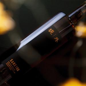 25年熟成日本酒『現外2020』