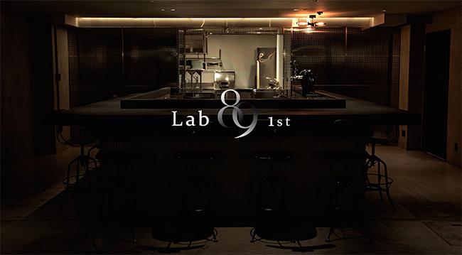 次世代料理人の研究室 Lab 89 1st