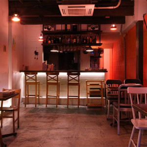 Dining Bar Arrays(ダイニングバーアレイズ)