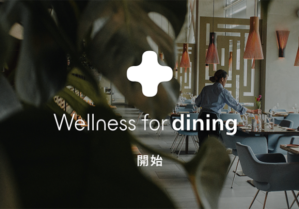 Wellness for dining