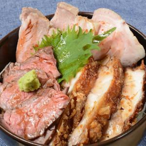 鶏・豚・牛のご当地肉丼