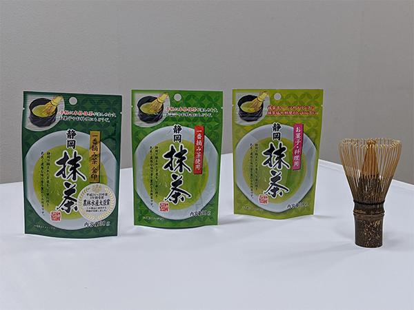 静岡抹茶体験セット