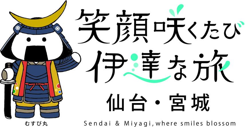 仙台・宮城観光PRキャラクター むすび丸(承認番号 31039号)