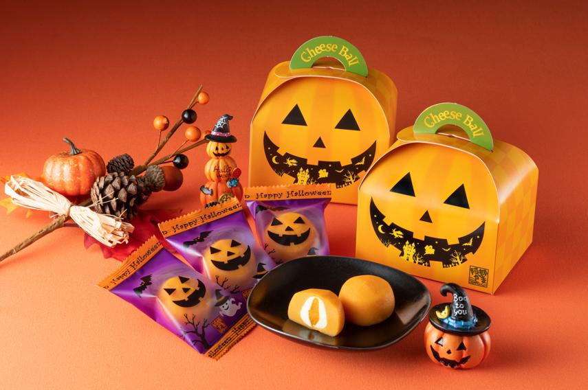 かぼちゃのチーズボール