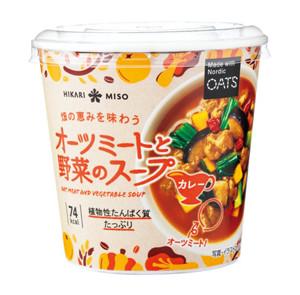オーツミートと野菜のスープ