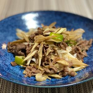 ピリ辛牛肉ごぼう炒め