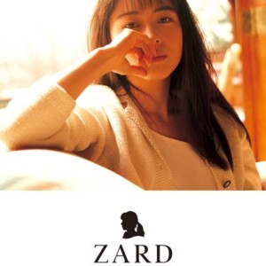 ZARD × TOWER RECORDS CAFE