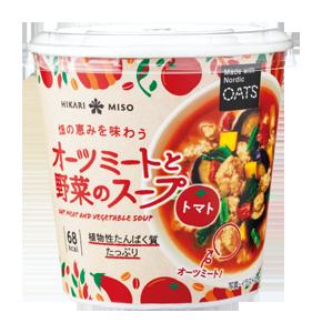 オーツミートと野菜のスープ(トマト)