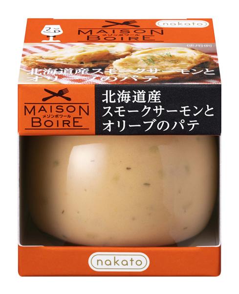 北海道産スモークサーモンとオリーブのパテ