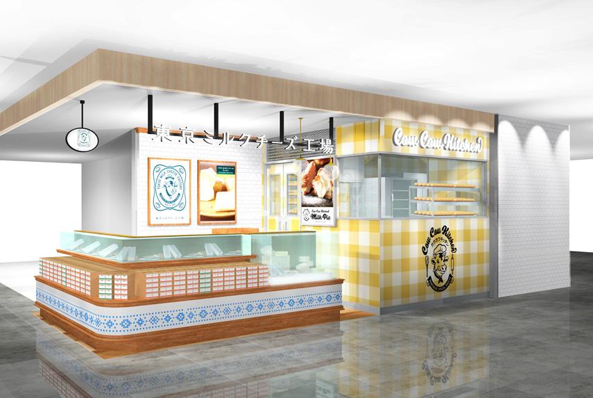 東京ミルクチーズ工場「Cow Cow Kitchen」ルミネ大宮