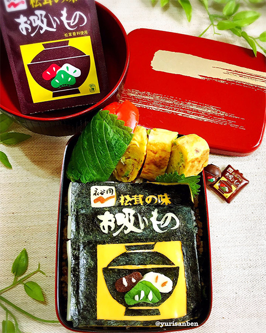 永谷園の松茸のお吸いものパッケージ弁当