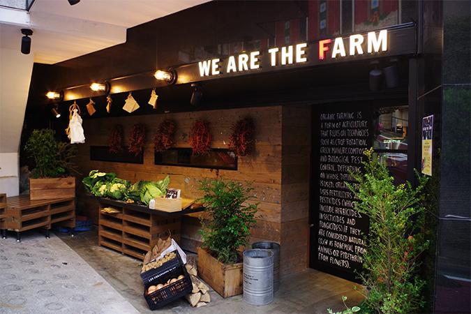 オーガニック野菜レストラン「WE ARE THE FARM」