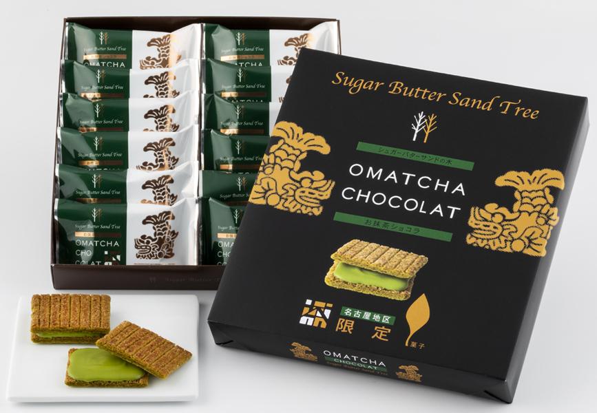 名古屋限定 シュガーバターサンドの木 お抹茶ショコラ