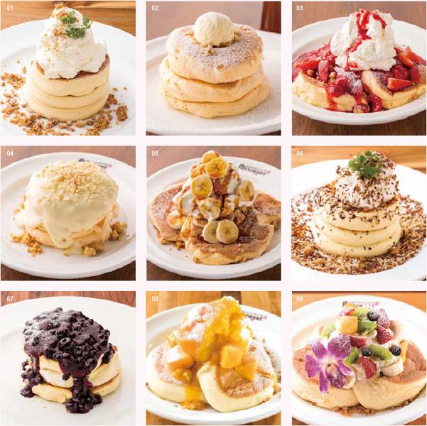 9種類のパンケーキ