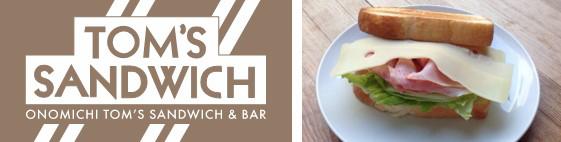 ONOMICHI TOM'S SANDWICH & BAR
