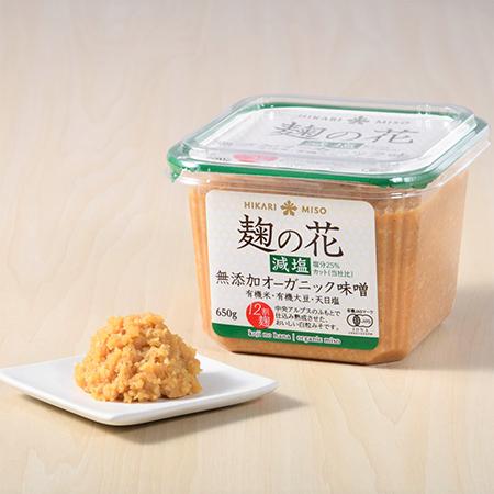 麹の花 無添加オーガニック味噌 減塩