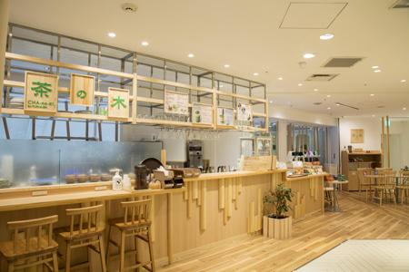 茶の木 by FUKUJUEN店舗内観