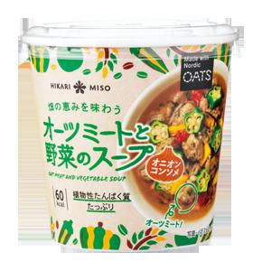 オーツミートと野菜のスープ(オニオンコンソメ)