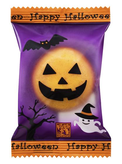 かぼちゃのチーズボール1個