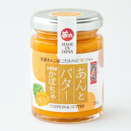あんとバター北海道産かぼちゃ