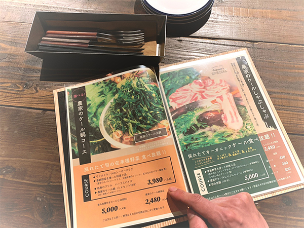 たっぷり野菜が味わえる「ケール鍋」シリーズ