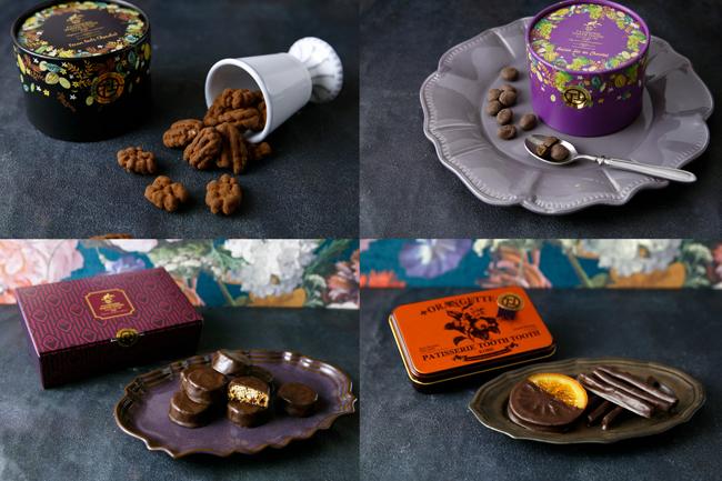 バレンタイン限定チョコレート菓子