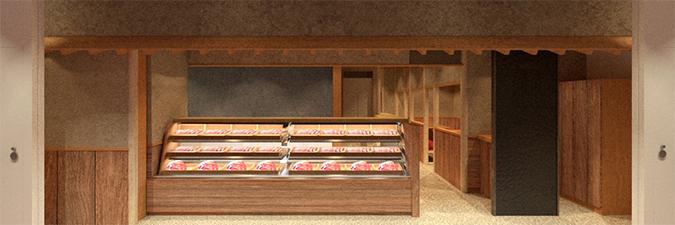 肉という素材を味わう店