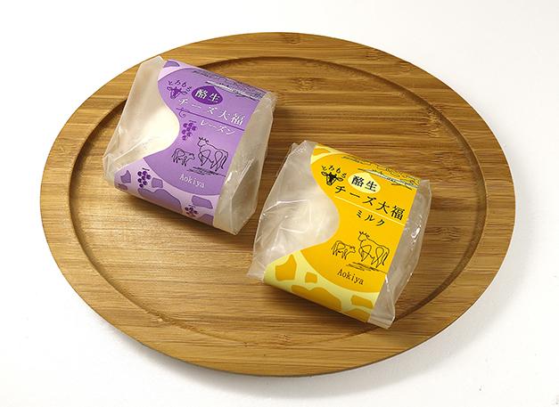 酪生チーズ大福(ミルク・レーズン)個包装