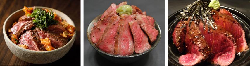 赤身ステーキ×米の王道の名コンビ