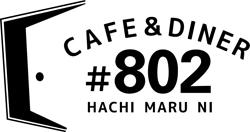 #802 CAFE&DINERロゴ