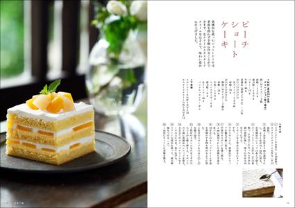 ピーチショートケーキのレシピ