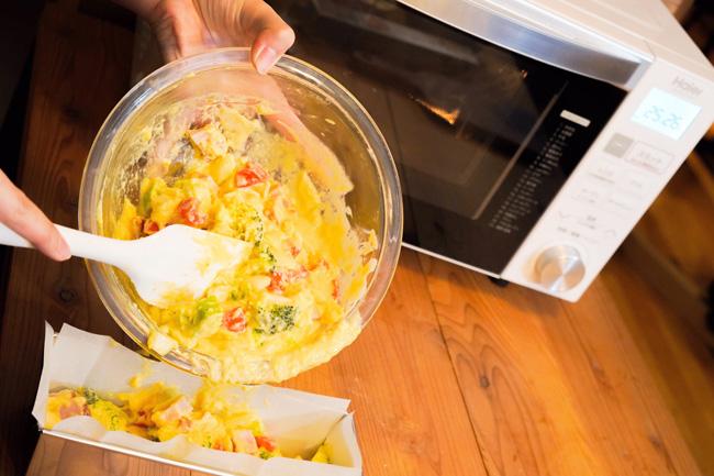 チーズ香るケークサレの作り方2