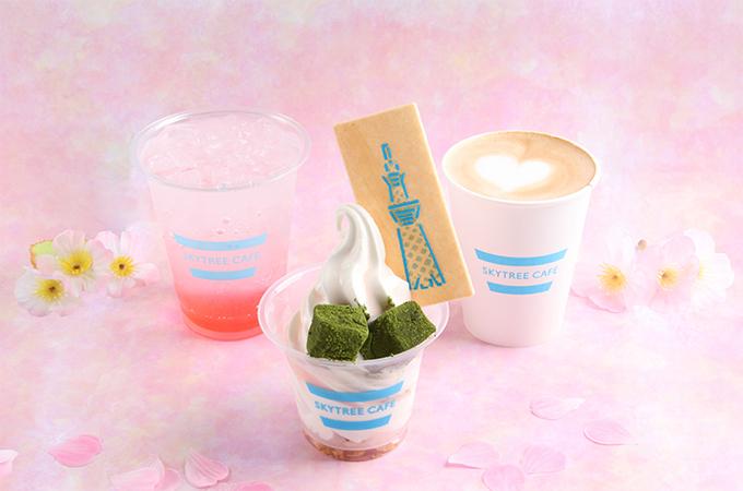 左)ピーチと桜香るカクテル、中)桜ソースのスカイソフト、右)桜香るカフェラテ(ホット)