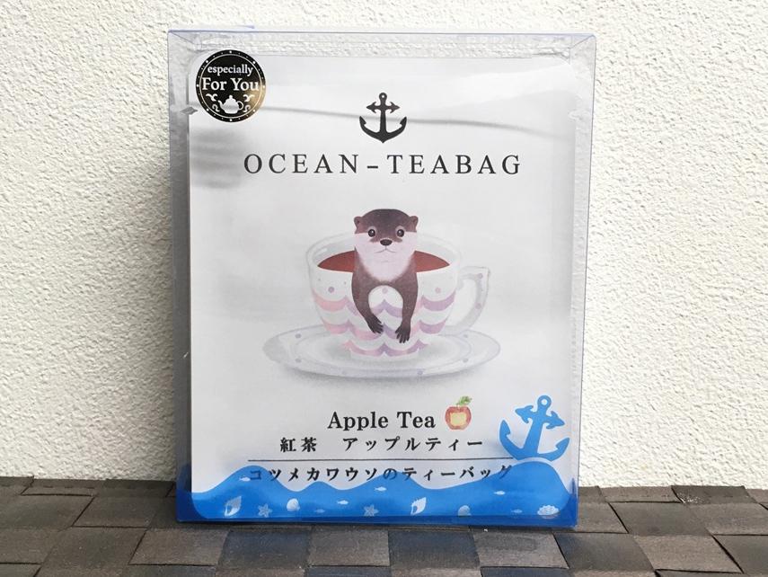 ocean-teabag新シリーズ