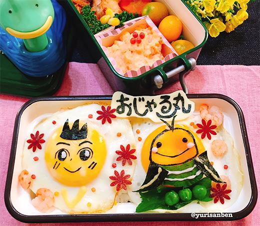 おじゃる丸の目玉焼きアート弁当