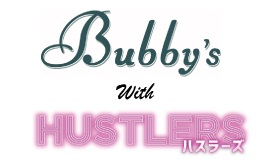 Bubby's with HUSTLERS